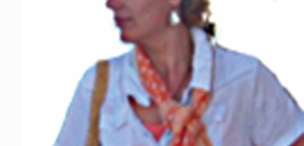 Σεμερτζίδου Ελένη