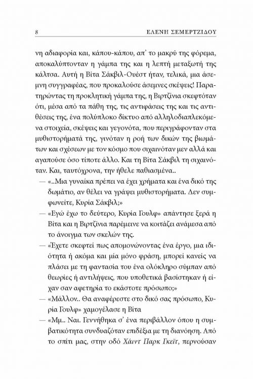 BOOK 14X21 3.indd Page 008